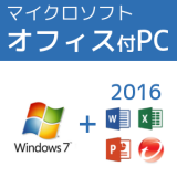 office2016eye