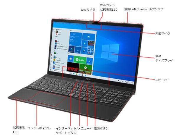 パソコン本体前面